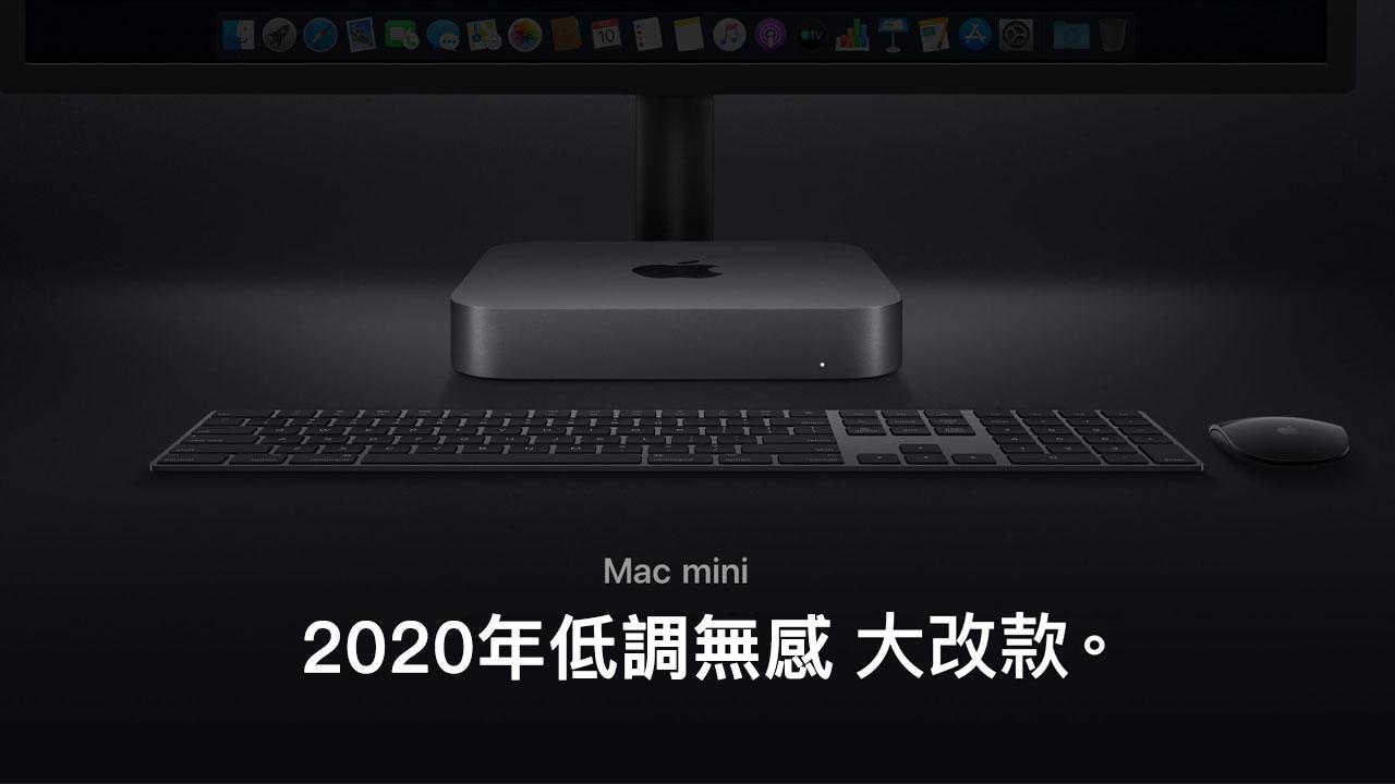 蘋果偷更新2020春季新配件 iPhone保護殼、Apple Watch錶帶