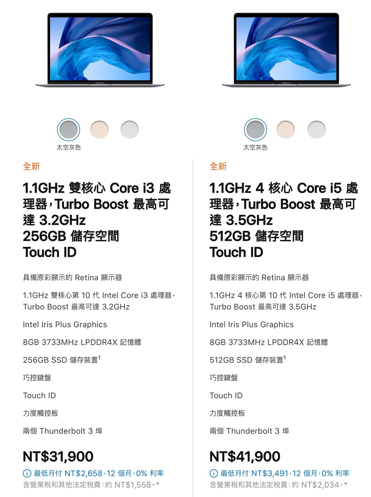 處理器更快、容量更大、價格更便宜
