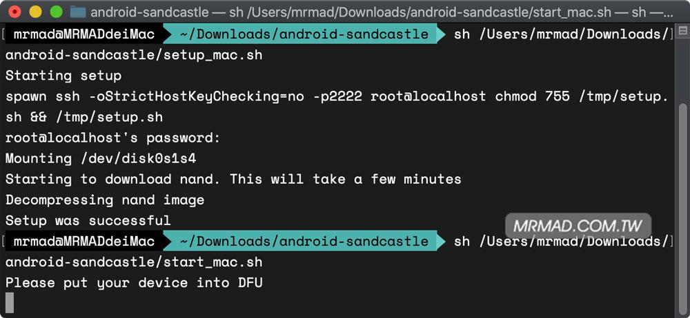 如何替iPhone安裝Android 10系統教學技巧,輕鬆實現雙系統