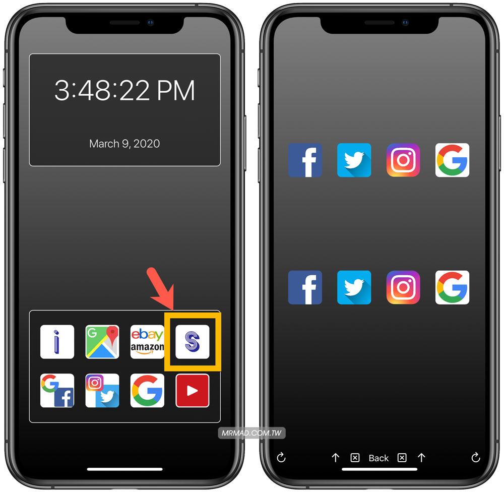 iPhone分割畫面操作技巧,讓你同時開兩個App做兩件事情