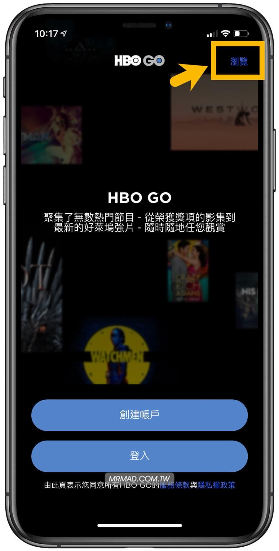 免訂閱 HBO GO App 免費開放一個月台灣用戶無限制觀賞