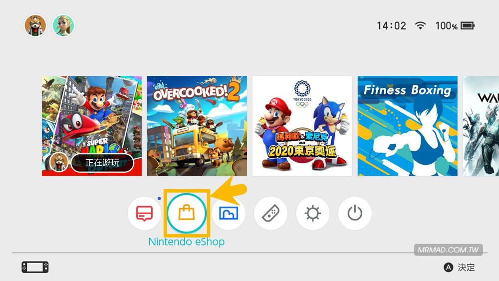Nintendo Switch跨區、帳號轉區教學,快速eShop換區看這篇