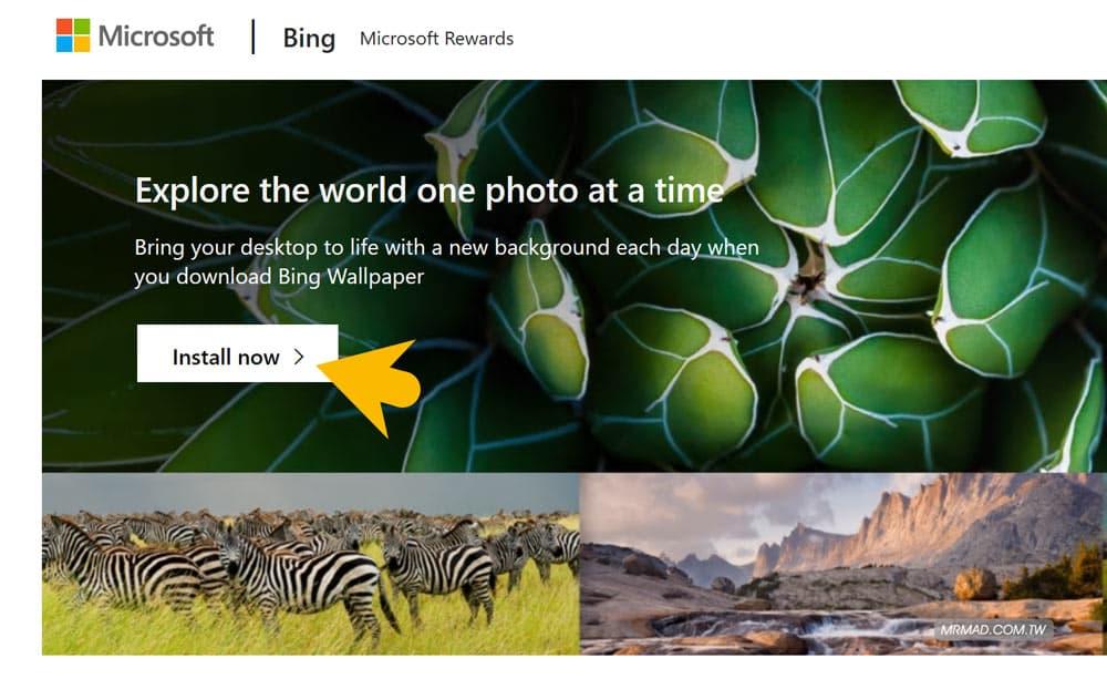 Bing桌面每日自動更換工具1