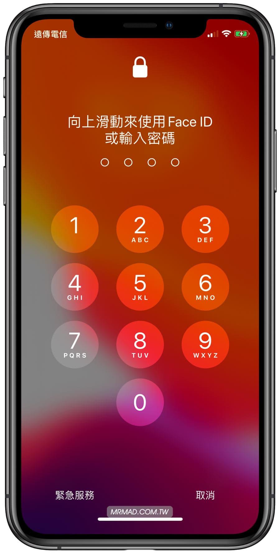 iOS 13.5 Beta更新整理,解決戴口罩Face ID解鎖和加入COVID-19
