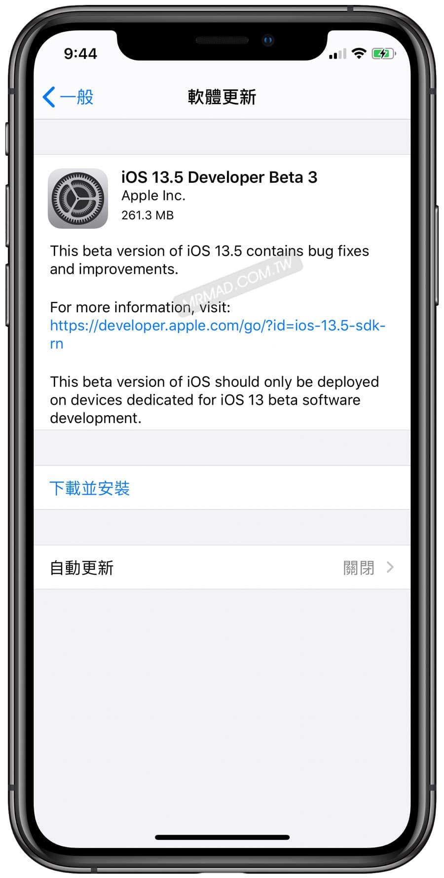 iOS 13.5-developer-beta3