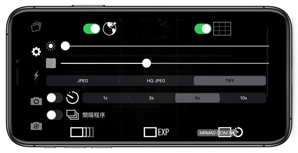 教你用iPhone拍螢火蟲技巧,用手機拍攝和後製一點都不難