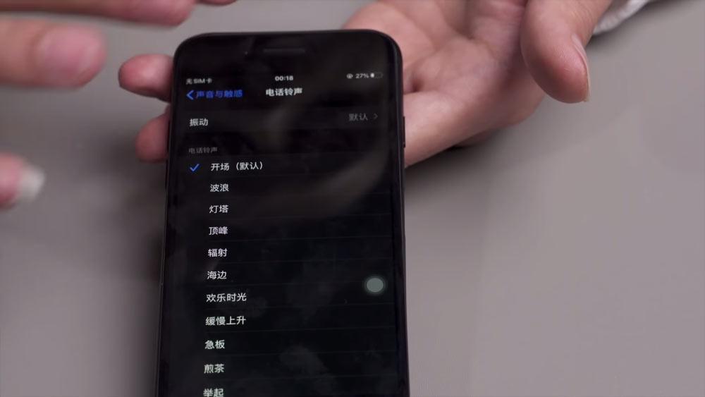 iPhone SE2拆機內部零件與 iPhone 8 通用 僅只有四處不同3