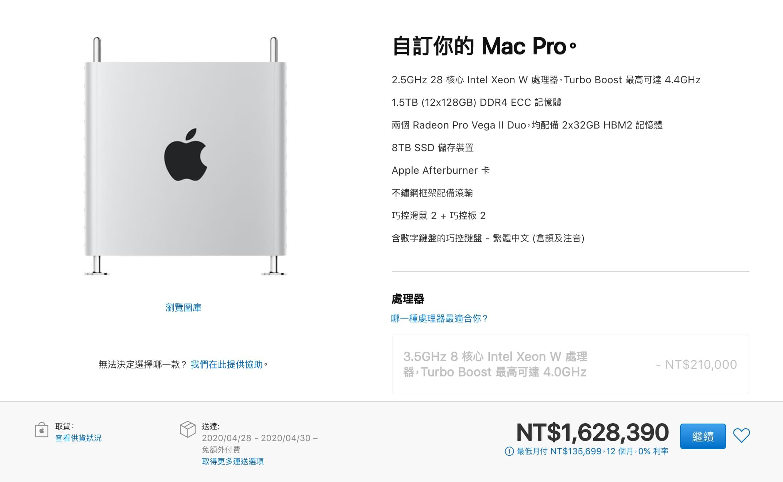 蘋果關閉iOS 13.4認證後,官網同時上架幾款周邊配件