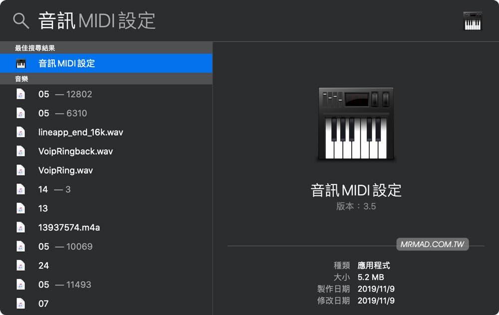 Mac同時輸出兩個藍牙喇叭或兩副AirPods耳機1