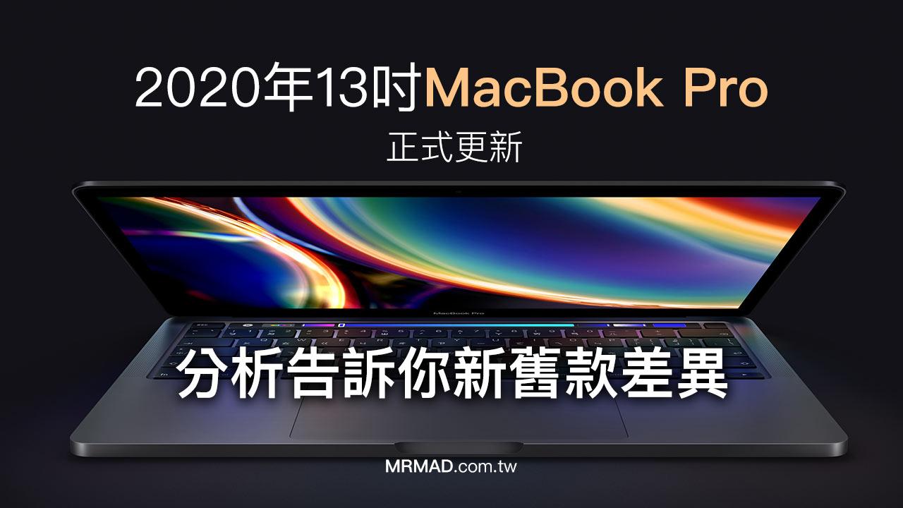 13-inch-macbook-pro-2020