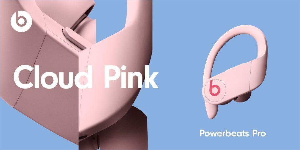 Powerbeats Pro替再推新四色「紅黃粉藍」實體照已經曝光