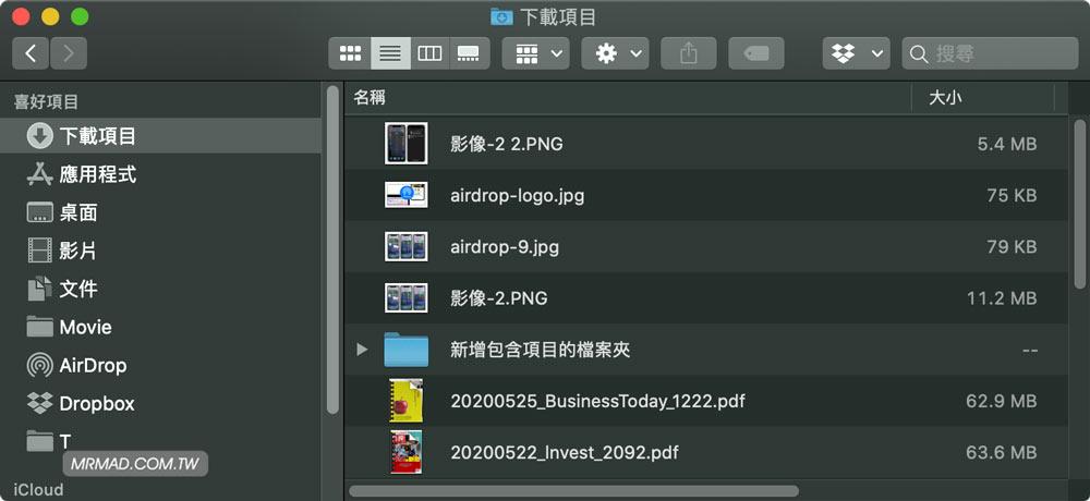 AirDrop是什麼?教你透過 AirDrop 和朋友分享照片影片和檔案