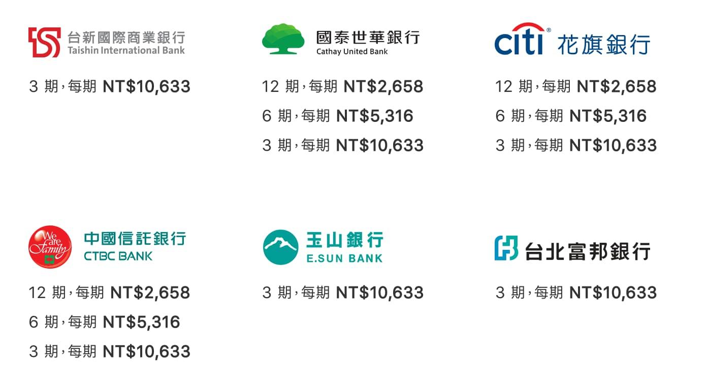 iPad Pro 2020、MacBook Air台灣官網開賣,信用卡怎麼刷比較省?