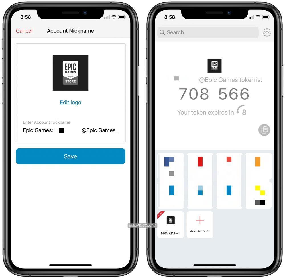如何啟用Epic 雙重認證技巧,免輸入電話也能提升帳號安全