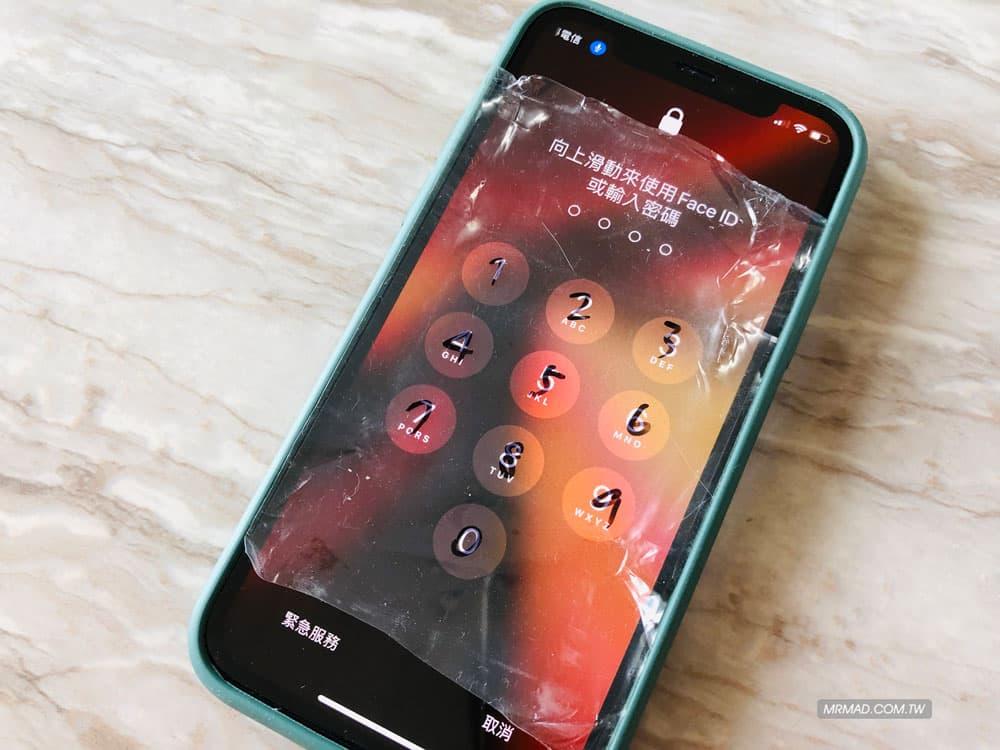 Face ID口罩解鎖密技,iPhone戴口罩用說的自動輸入密碼