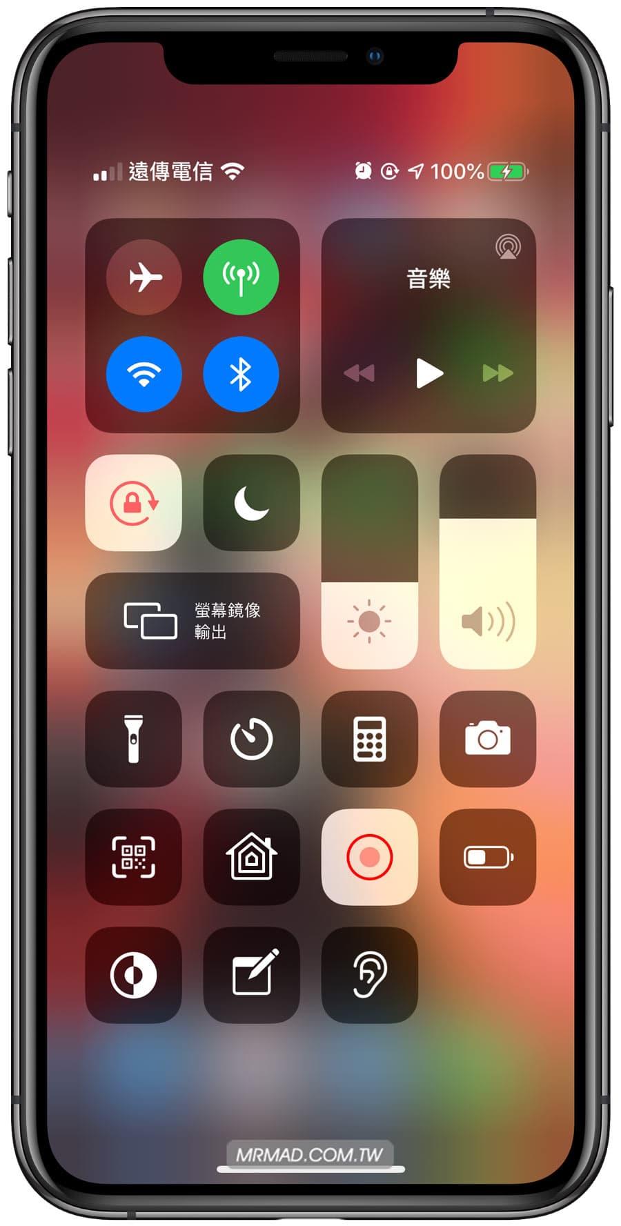 iOS螢幕錄影截圖