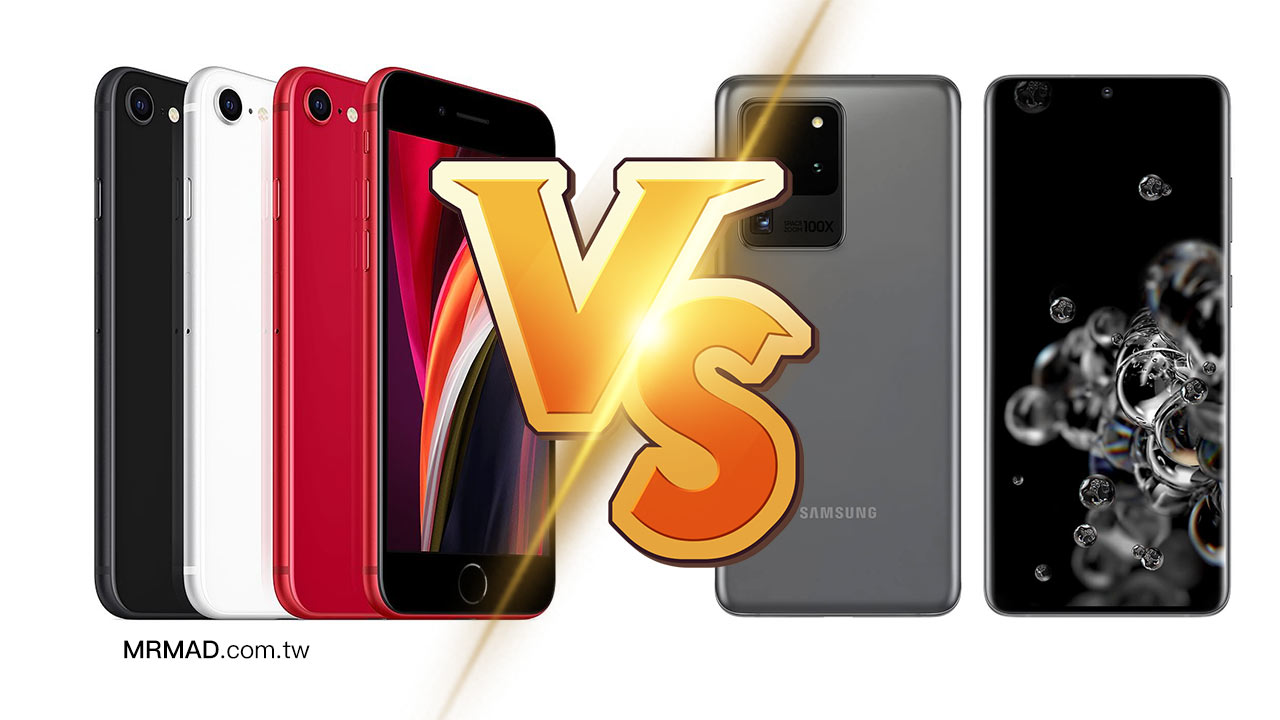 小螢幕旗艦機 iPhone SE2 vs Galaxy S20 誰速度最快?