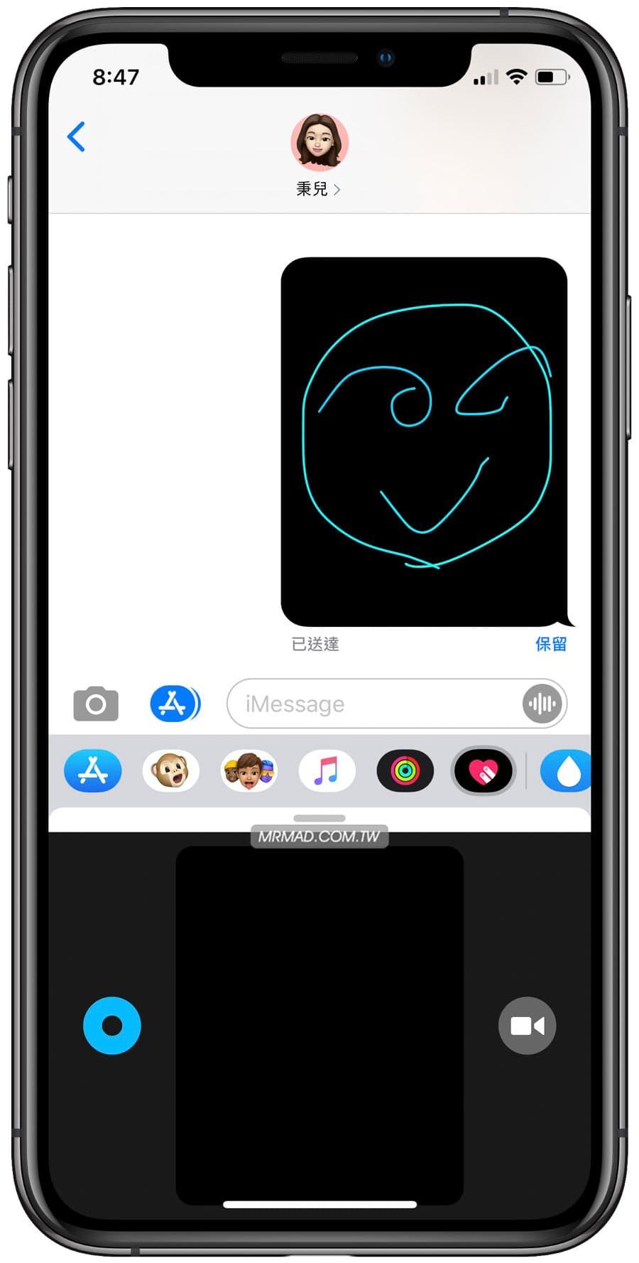 Emoji 也能實現動畫效果2