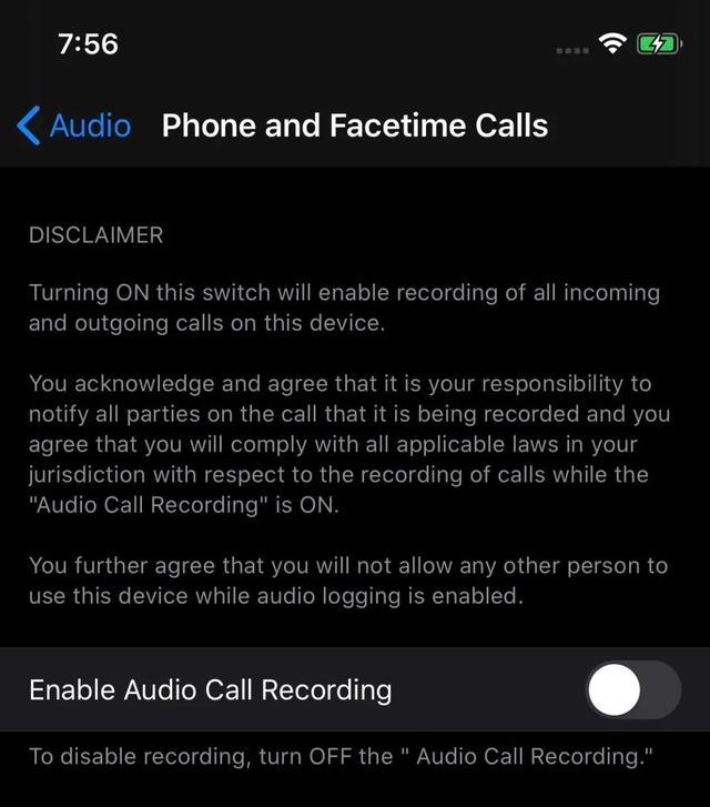 iOS14通話錄音功能洩密圖