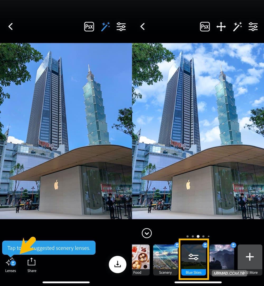 天空濾鏡:陰天變藍天白雲或夢幻天空1