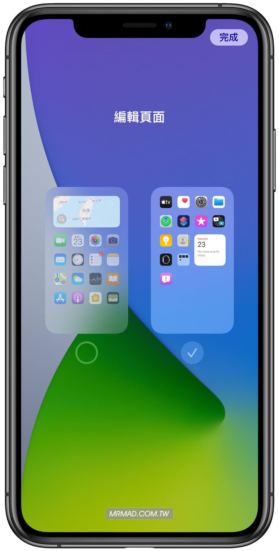 蘋果 iOS 14 功能整理,你想知道所有亮點全在這裡