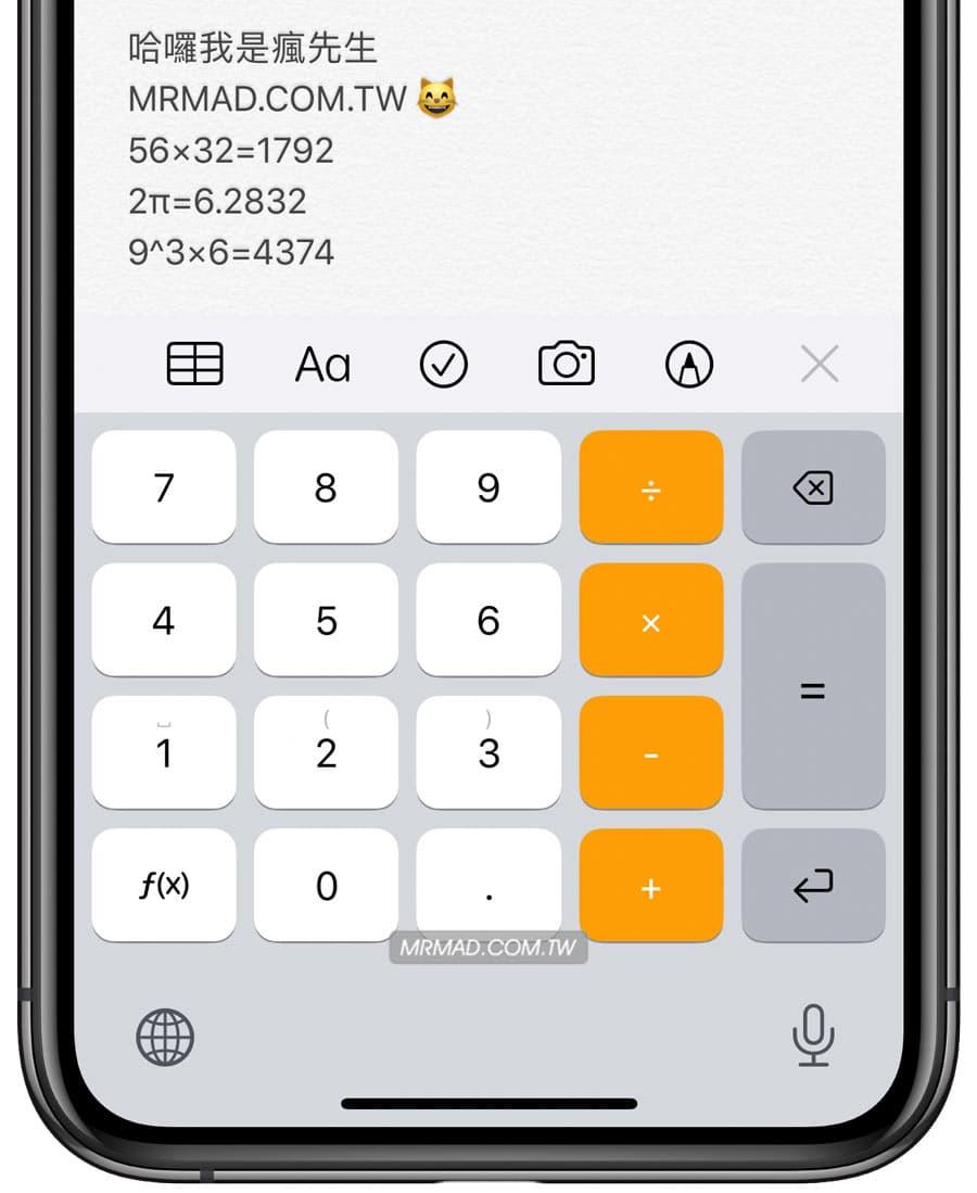 隱藏功能模擬 3D Touch 左右滑動和快速鍵1