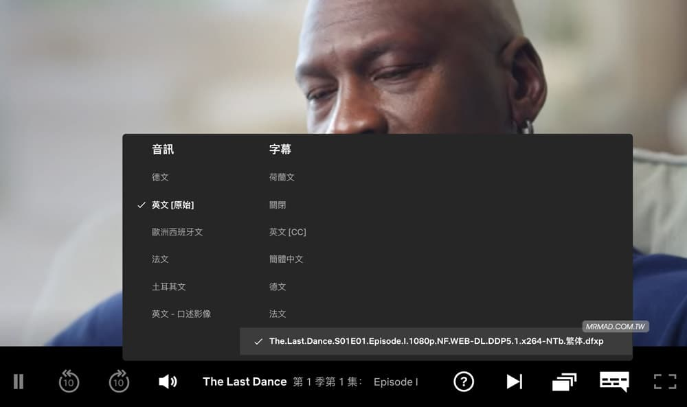 替 Netflix 掛載字幕4