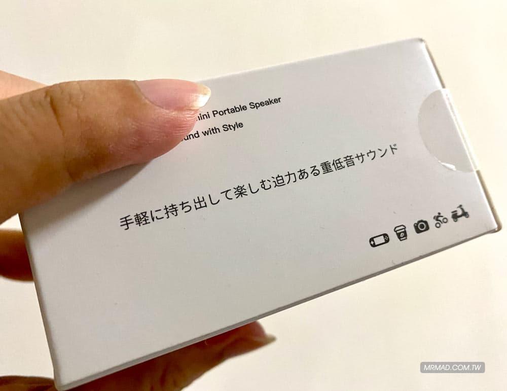不會打日文字怎麼辦?教你用iPhone和Android輕鬆打日文1