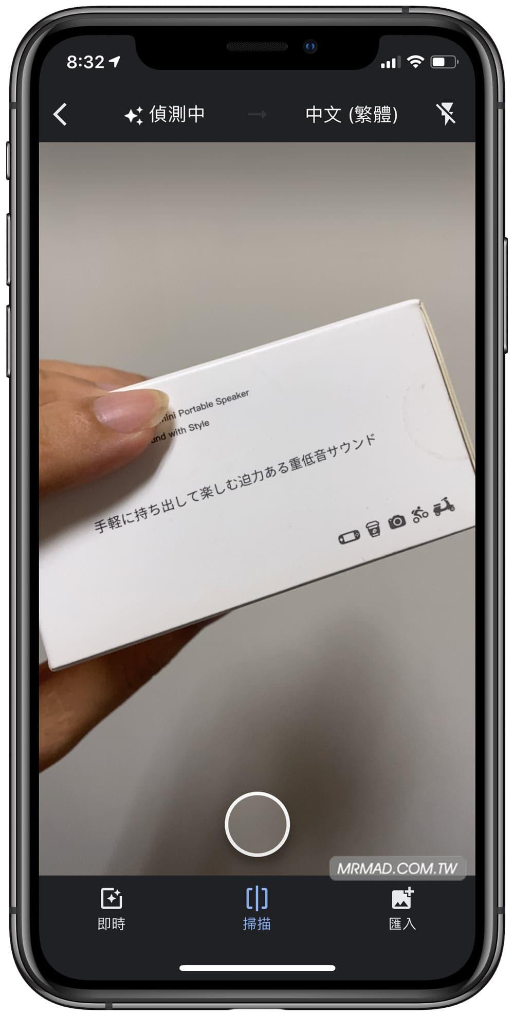 免學日文輸入法,教你用iPhone和Android輕鬆打日文2