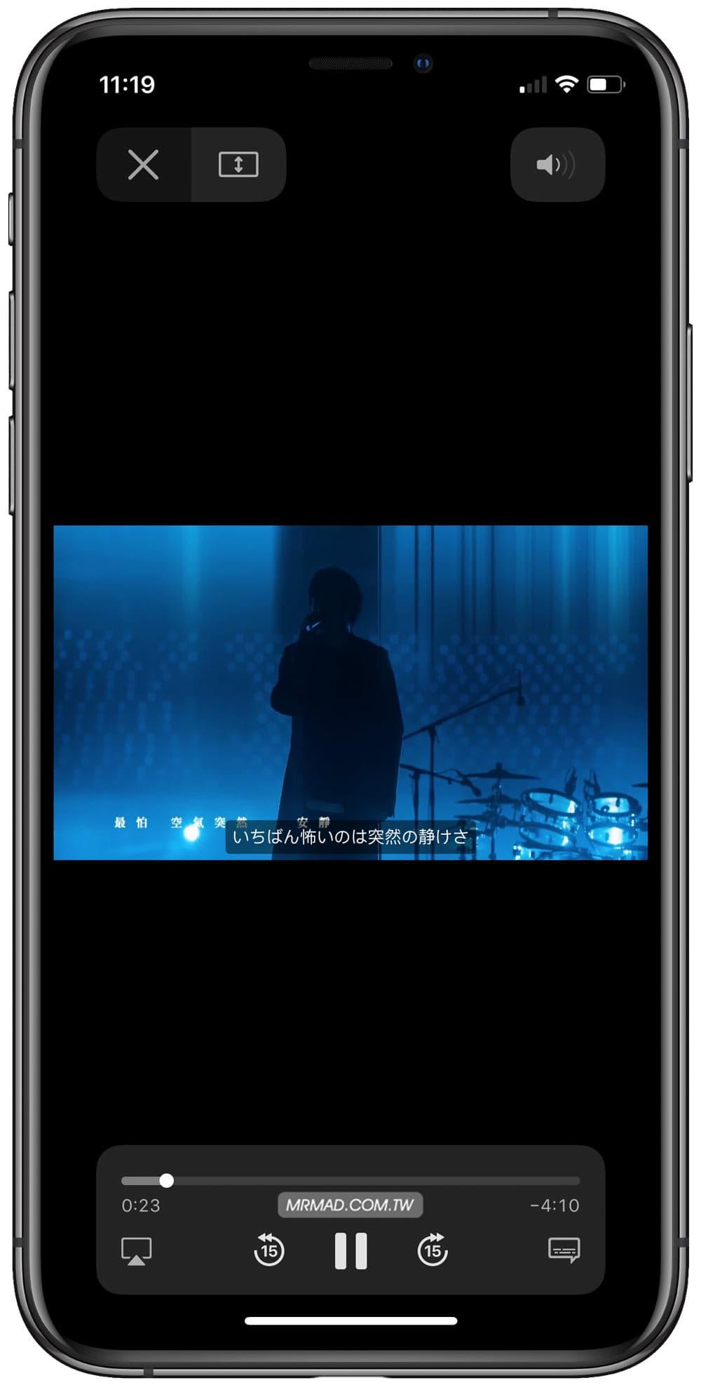 透過Safari瀏覽器實現YouTube背景播放技巧3