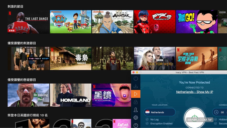 荷蘭 Netflix 實測畫面