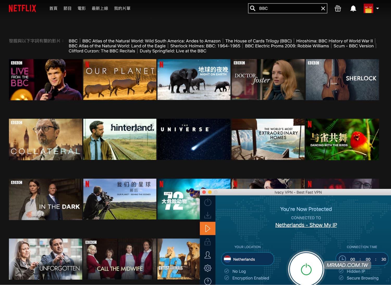 荷蘭 Netflix 實測畫面3