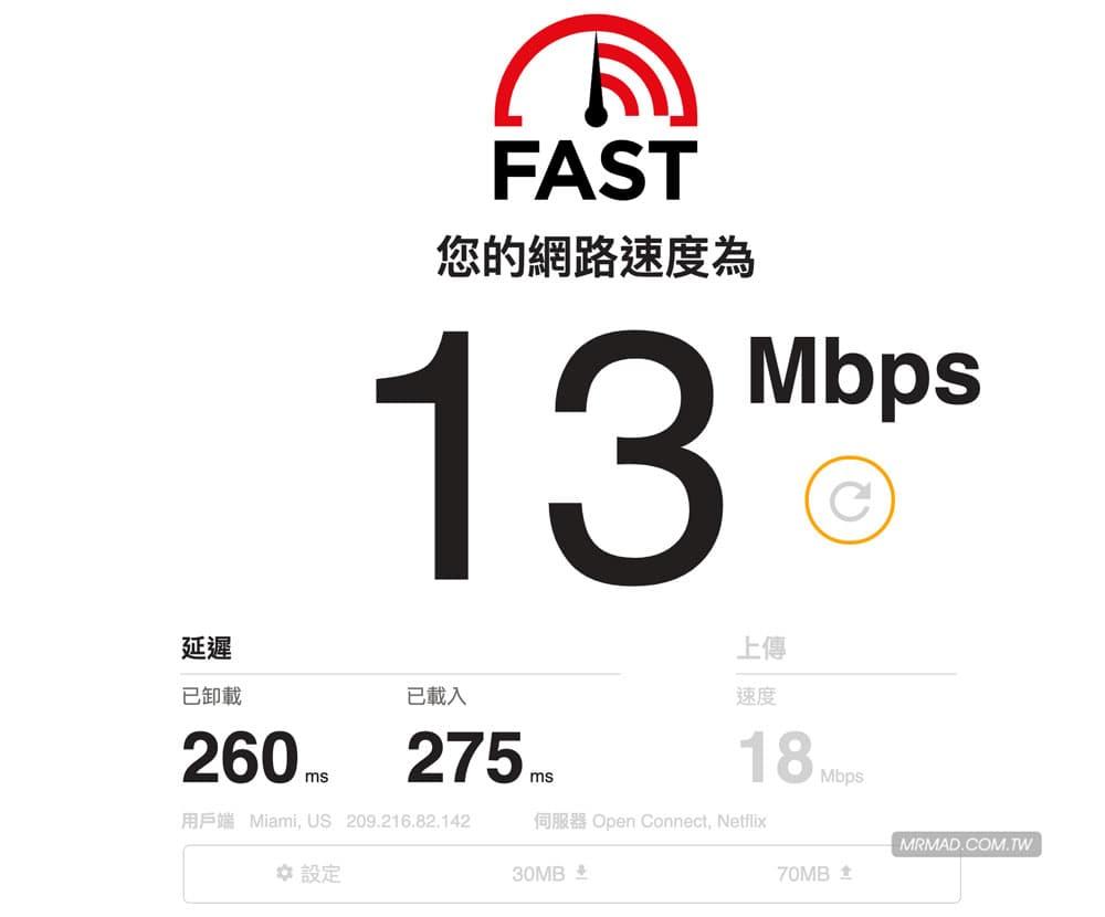 實測 Netflix VPN 跨區看片3