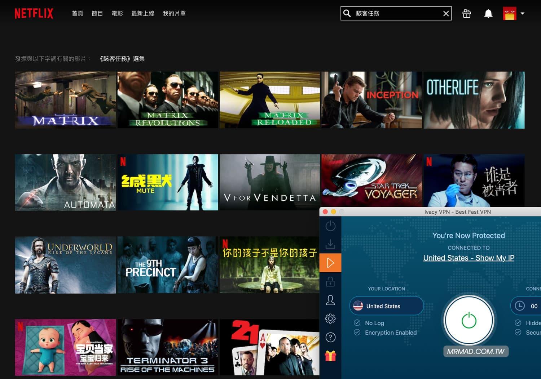 美國 Netflix 實測畫面4