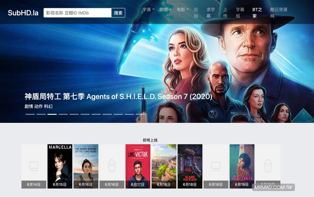 下載Netflix影片中文字幕1