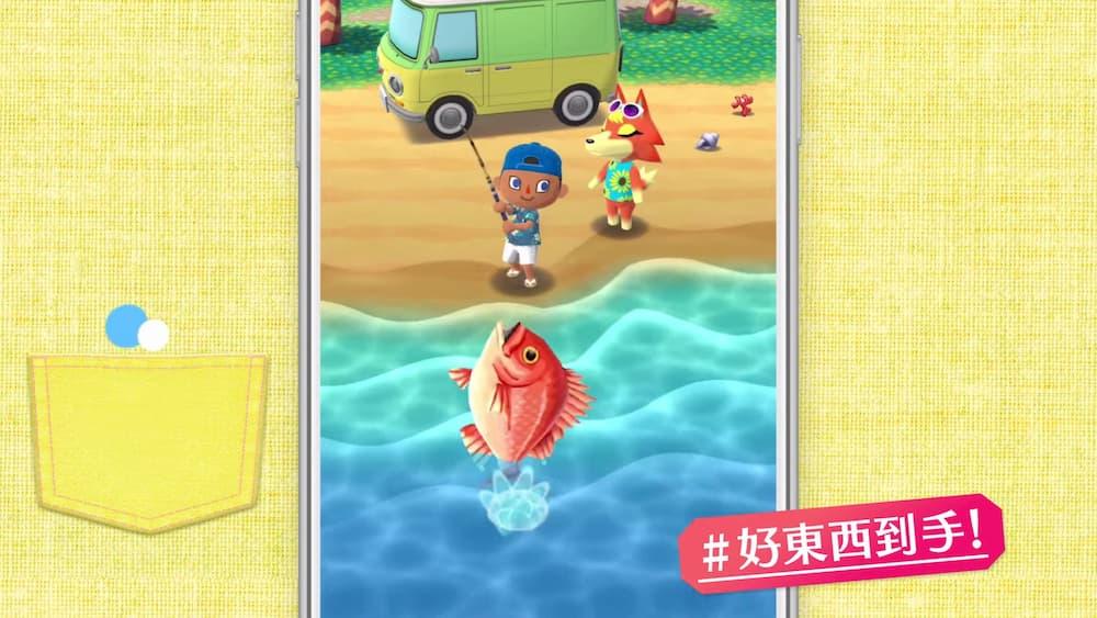 動森手機中文版來了!《動物森友會口袋露營廣場》App免費下載1