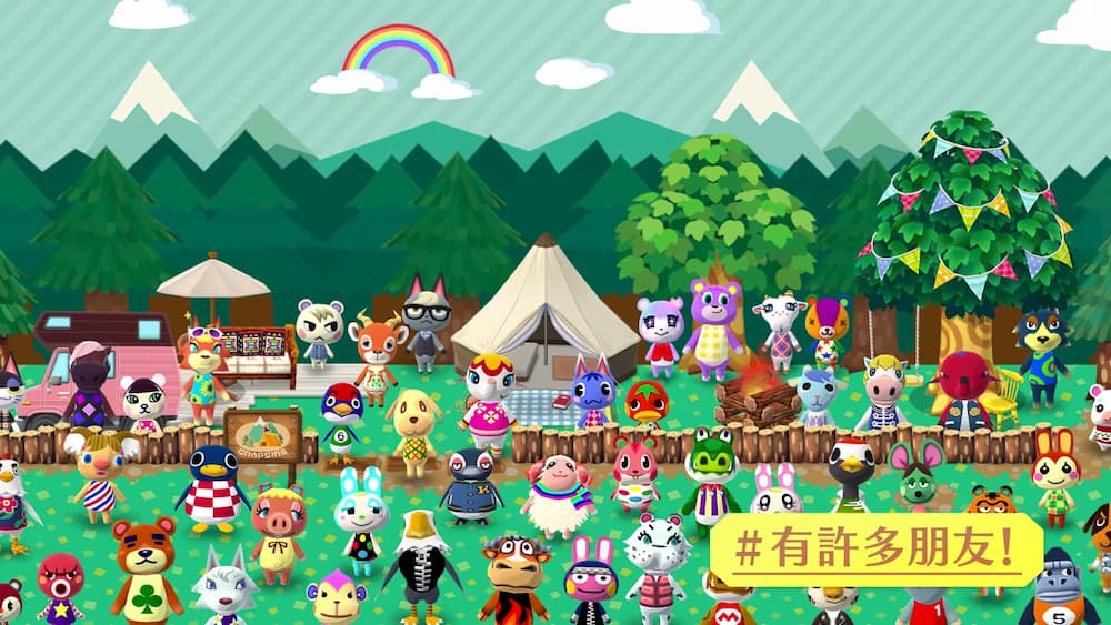 動森手機中文版來了!《動物森友會口袋露營廣場》App免費下載6