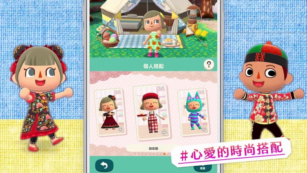 動森手機中文版來了!《動物森友會口袋露營廣場》App免費下載5