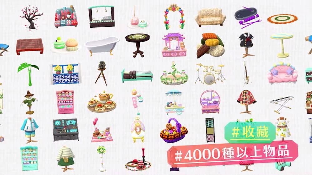動森手機中文版來了!《動物森友會口袋露營廣場》App免費下載2
