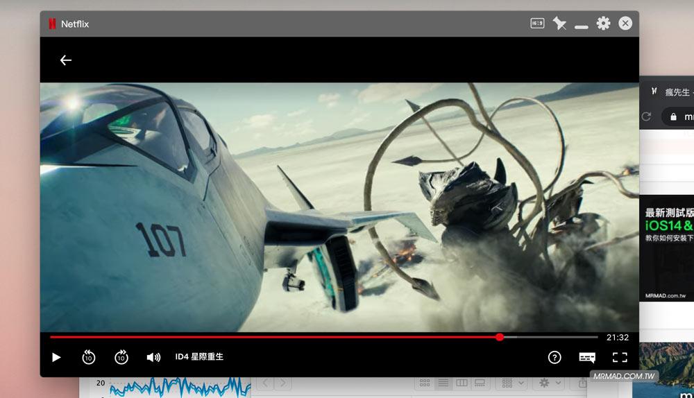 Chrome 分頁置頂技巧:邊工作也能邊看 Netflix、YouTube 影片7