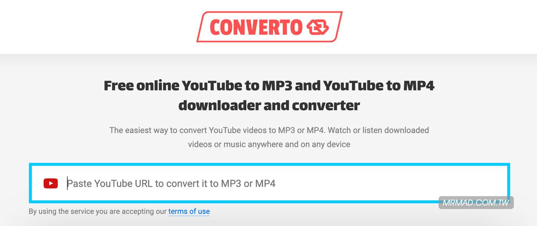 透過 Converto下載裁切YouTube影片和MP3音樂教學1