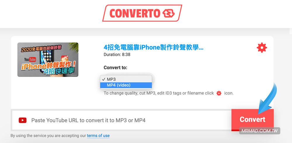 透過 Converto下載裁切YouTube影片和MP3音樂教學2