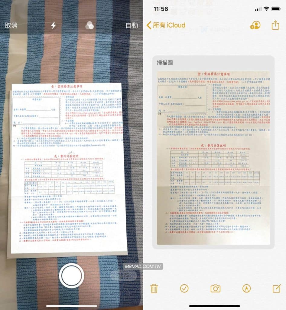 內建掃描文件1