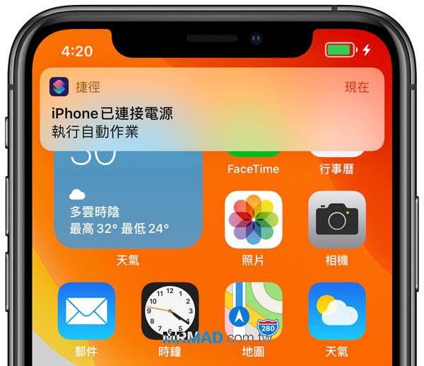 實現全新 iPhone 充電聲音