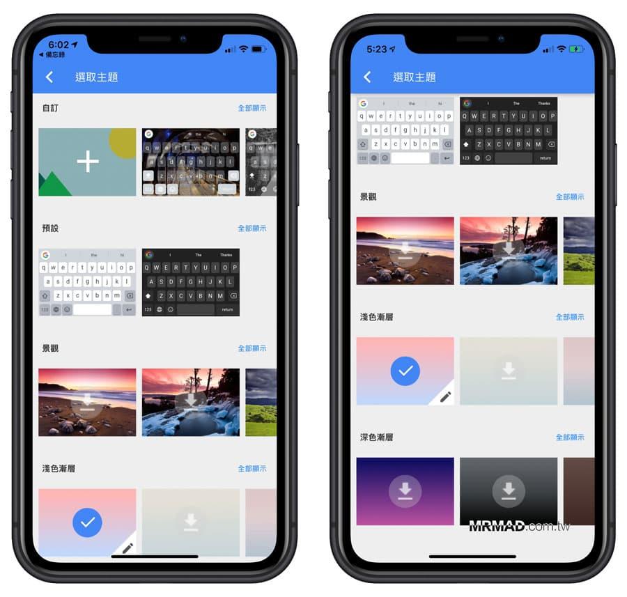 替iPhone 鍵盤換背景、顏色超容易,教你打造獨特鍵盤風格