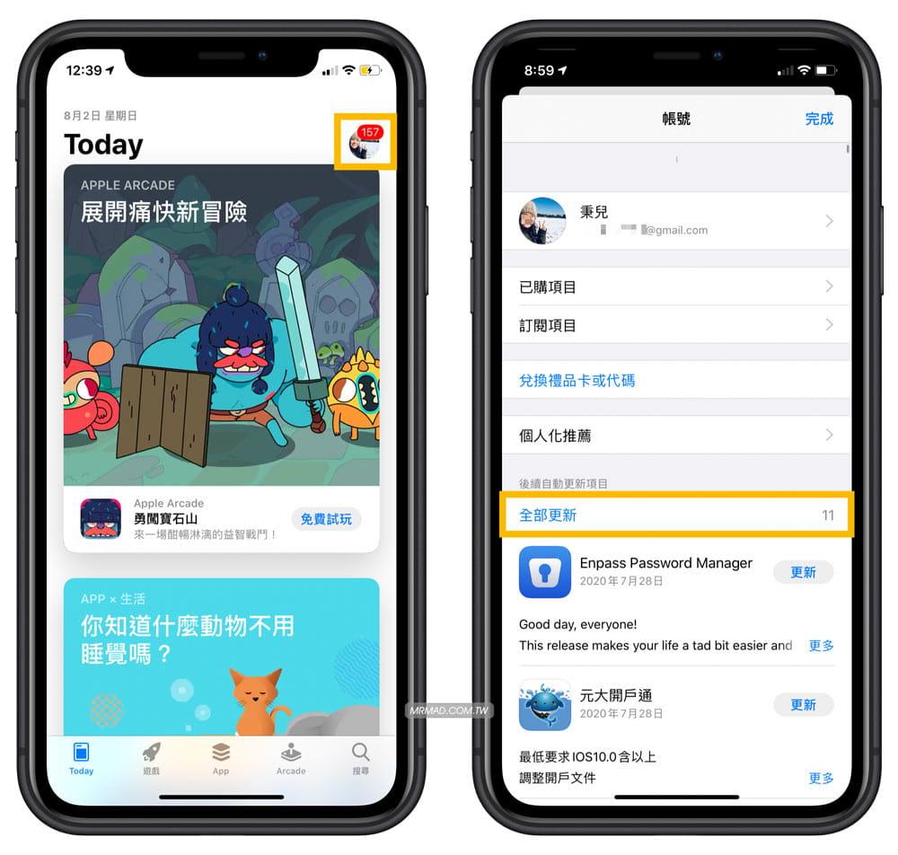 如何開啟 App Store 自動更新App功能?懶人必學省去手動更新1