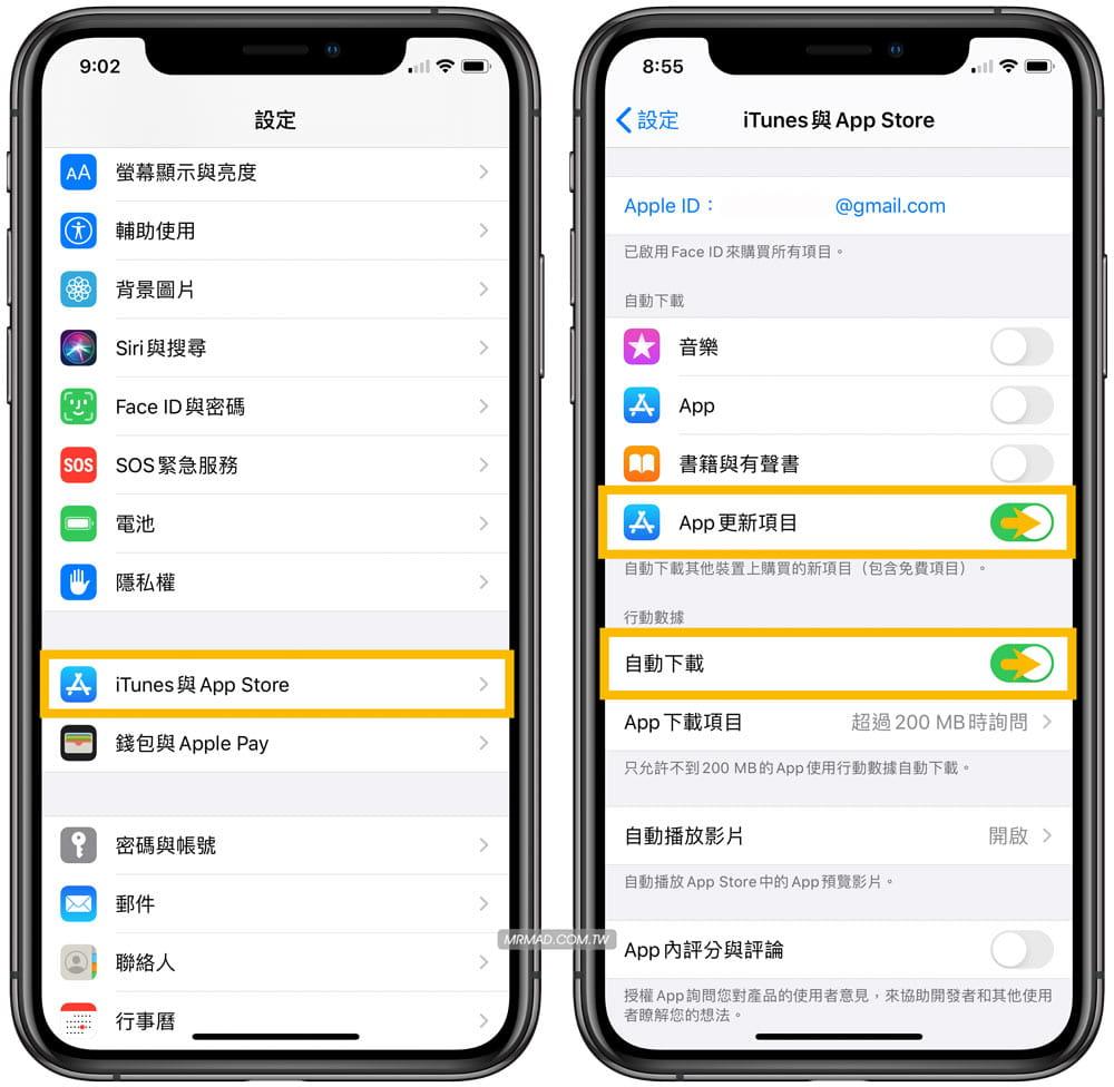 開啟 App Store 自動更新 App 功能