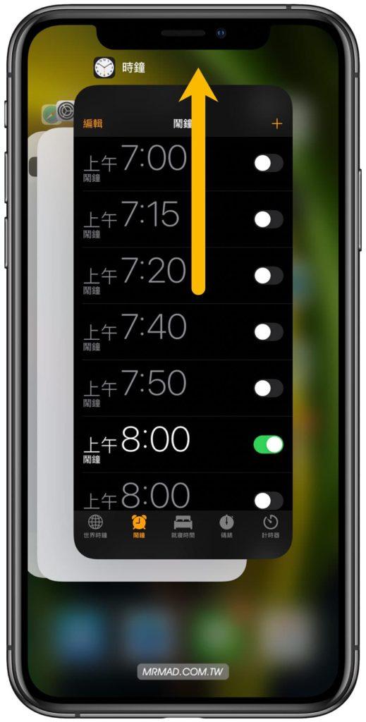 iPhone 鬧鐘沒聲音可能是 Bug 造成