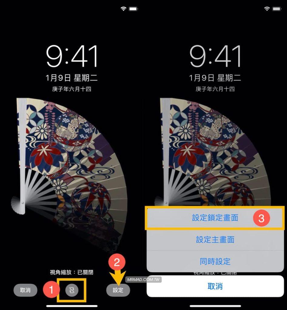 iPhone扇子動態桌布設定技巧,2步驟讓解鎖畫面動起來