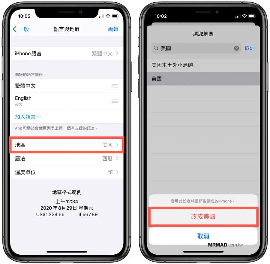 如何替 iOS 14 內建 Safari 翻譯網頁